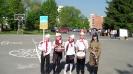 марш Пионеров